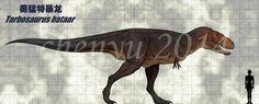 Tarbosaurus bataar by sinammonite.deviantart.com on @DeviantArt