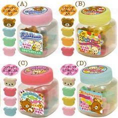 San-X Rilakku Market Rilakkuma Mini Die-Cut Erasers in Jars