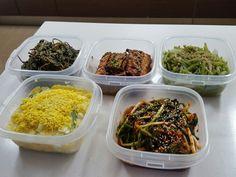 새송이양념구이ᆢ내맘대로만들기 : 네이버 블로그 Green Beans, Vegetables, Food, Food Food, Essen, Vegetable Recipes, Meals, Yemek, Veggies