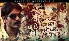 "The GunS, the GalliS, (abusive word), The funny nameS, the revengeS, witty one linerS, Mind blasting DialogueS and many such 'S' makes Gang of Wassepur 2 a wildest entertainer film makes a worth watch in theatres. The final instalment of this gang takes the fight, the drama to the next highest energetic level. The level of violence is also ten time high than of its first part. The film is all about ""Faizal Ka Badla (revenge)""."