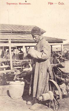 Postcard - Georgia 119 - Type du Caucase - Oufa | Flickr - Photo Sharing!
