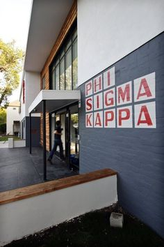 While it's not your typical LA home, it is home to these fraternity brothers at USC. Take a look at the newly remodeled Phi Sigma Kappa house; you may be surprised at how this animal house was upgraded into modern digs for these college students.
