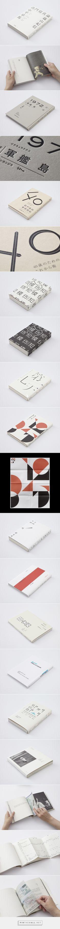 王志弘 - Selection of Book Designs, 2013