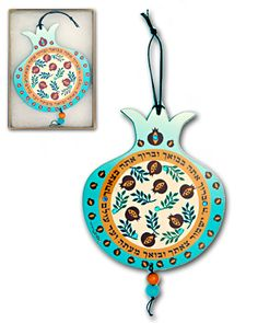 Blessing for Arrival and Departure Pomegranate by Dorit $25