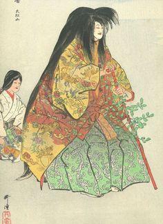 "TSUKIOKA KOGYO Japanese woodblock print ORIGINAL Ukiyo-e Noh play ""Oeyama"""