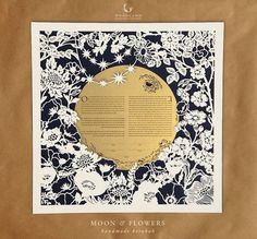 Original papercut ketubah, handmade by Naomi Shiek! Design: Moon & Flowers Size: 18X18 inches Text color: black Papercut Paper: Fabriano