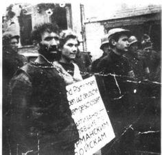 Partisan Masha Bruskina, a 17 year old volunteer nurse, was captured at Minsk, along with 16 year-old Volodia Shcherbatsevich and Kiril Trus. Bruskina's identity went officially unrecognized until 2009 though her execution photographs were widely publicized at Nuremberg and in textbooks.