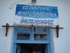 Moschonas Restaurant, Naoussa, Paros