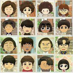 Reply Spot on. Park Bo Gum Reply 1988, Replay, Popular Korean Drama, Ryu Jun Yeol, K Drama, Best Dramas, Korean Dramas, Drama Memes, Drama Funny