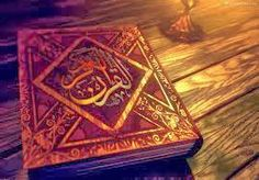 Download Holy Quran Translation in English