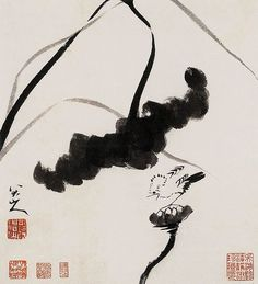 Painted by the Qing Dynasty artist Zhu Da 朱耷. View paintings, artworks and galleries at Chinese Art Museum. Learn about Chinese history and art at China Online Museum. Japanese Calligraphy, Calligraphy Art, Lotus Art, Just Ink, Plant Painting, China Art, Zen Art, Paintings I Love, Chinese Painting