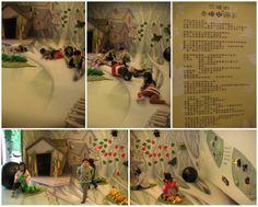 國立臺灣博物館(南門園區) - 景點 - 親子就醬玩