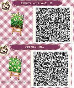 Pink Wild Flowers - Animal Crossing New Leaf QR Code  Saving this because my phone is dead and I totally need this!