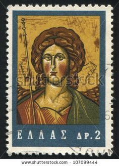 Image result for greece 1964 STAMPS