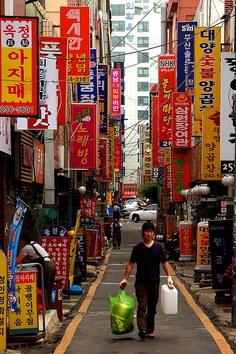 Worldwide Photography #50: Busan
