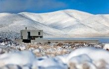 Cold or Warm? Concrete Box Houses an Open-Plan Interior