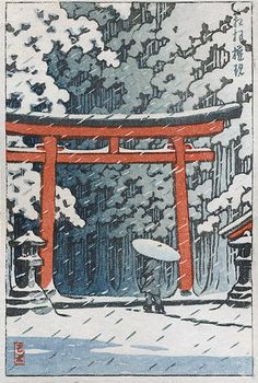 Kawase Hasui Woodblock Print - Torii Gate on a Snowy Day Japanese Painting, Japanese Prints, Kunst Online, Online Art, Japanese Woodcut, Hokusai, Japon Illustration, Art Asiatique, Skull Art