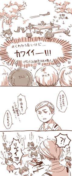 Eruri-Erwin/kitty Levi (part 2)-Shingeki no Kyojin (Attack on Titans) Artist: http://www.pixiv.net/member.php?id=983775