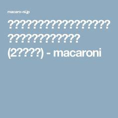 肌つやつや!髪イキイキ!「白ごま油」のすごい美容効果とは? (2ページ目) - macaroni