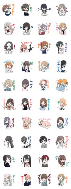 It is the sticker of various uniform girls.