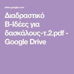 Διαδραστικό Β-Ιδέες για δασκάλους-τ.2.pdf - Google Drive Google Drive, Special Education, Grammar, Projects To Try, Reading, School, Greek, Books, Libros