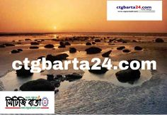 sunset in sant martin island teknaf, coxsbazar, Bangladesh