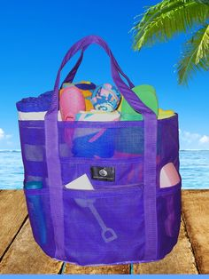 Mesh Whale Bag®with Waterproof Base * Purple