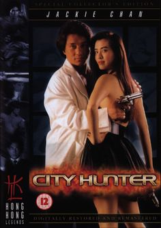 City Hunter (; Sing si lip yan) is a 1993 Hong Kong action comedy film written and directed by Wong Jing, starring Jackie Chan, Joey Wong, Chingmy Yau and Richard Norton. Description from imgarcade.com. I searched for this on bing.com/images