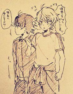 Inaho and Slain