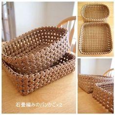 石畳編みのパンかご