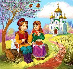 Поздравляю всех со светлым Пасхальным днем!. Обсуждение на LiveInternet - Российский Сервис Онлайн-Дневников