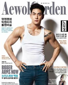 This month, NU'EST 's Baekho became the latest male idol to grace the cover of Men's Health magazine. Men's Health covers lifestyle t. Cellulite, Home Remedies For Hair, Dark Skin Tone, Health Magazine, Korean Celebrities, Korean Actors, Korean Men, Beautiful Men, Idol