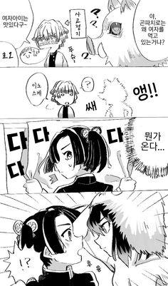 Black And White Comics, Miraculous Ladybug Anime, Slayer Anime, Anime Demon, Anime Ships, Geek Stuff, Manga, Illustration, Cute
