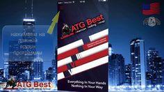 Регистрация и установка  бесплатного приложения ATG Best