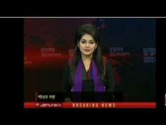 Jamuna news today 30 November 2016|| Bangladesh latest bangla tv news