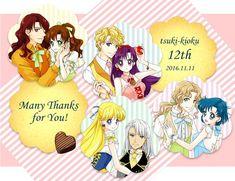 Kunzite/Minako; Zoisite/Ami; Nephrite/Makoto; Jadeite/Rei