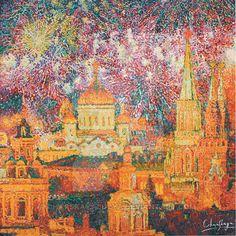 Fireworks over Moscow by CharskayaLucya.deviantart.com on @DeviantArt #импрессионизм #русский_импрессионизм  #Люся_Чарская Художник_Люся_Чарская  #Современный_Художник