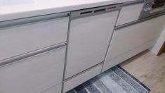 ませ Dresser, Flooring, Kitchen, Furniture, Home Decor, Powder Room, Cooking, Decoration Home, Room Decor