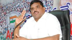 YSRCP leader Botsa: AP Govt failed in taking up relief measures in flood-hit districts  - Read more at: http://ift.tt/1PPgANi