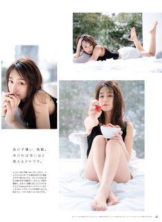 Pin by ヒロック on 宇垣美里 Japanese Beauty, Japanese Girl, Asian Beauty, Home Beauty Tips, Barefoot Girls, Ulzzang Korean Girl, Cosplay Dress, Kawaii Girl, Beautiful Asian Girls