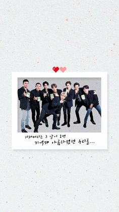 Foreverr💜 Exo Wallpaper Hd, Exo Group, Exo Album, Exo Lockscreen, Exo Ot12, Kaisoo, Baekhyun Chanyeol, Park Chanyeol, Exo Korean