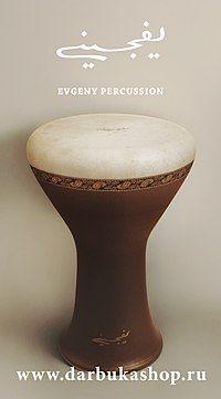 Дарбука думбек уду джембе арабский барабан | ВКонтакте