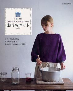 Hand Knit Story, Home Vol.3  - Japanese Knitting Pattern Book for Women - B1116