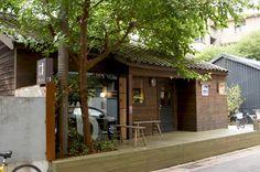 Café Trouvé 找到咖啡 - 不只是過客 . NOT JUST A VISITOR - 無名小站  Taipei, Taiwan