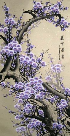 beautiful asian painting with flower blossoms