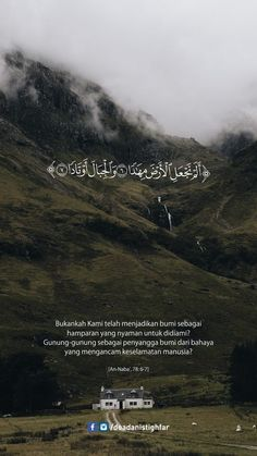 Quotes Rindu, Allah Quotes, Muslim Quotes, Book Quotes, Qoutes, Moslem, Wattpad Quotes, Beautiful Quran Quotes, Religion Quotes