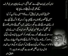 I'm speechless About this one  !!!! By Ashfaq Ahmad