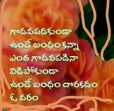 Telugu Love Quotes Delectable Heart Breaking Love Quotes In Telugu With Images  Love Failure