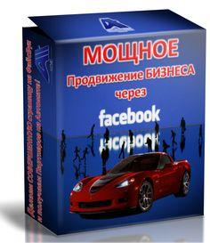 http://facebook.zolotoydohod.com/