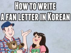 Learn how to write a letter to a celebrity in Korean